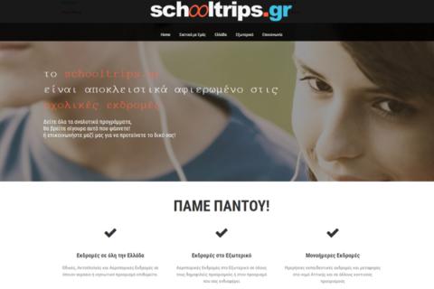 Schooltrips.gr Webdesign by Accrue Media