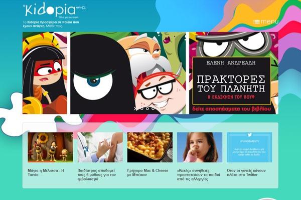 Kidopia Website από την Accrue Media